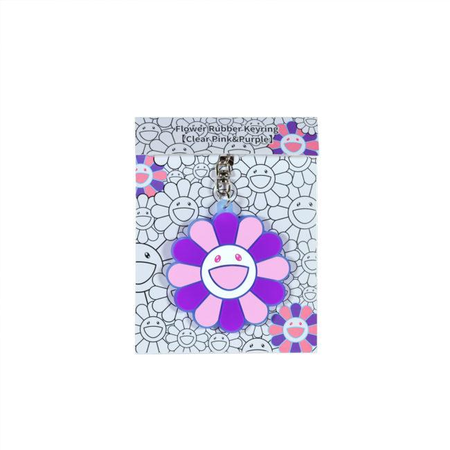 Flower Rubber Keyring ClearPink&Purple