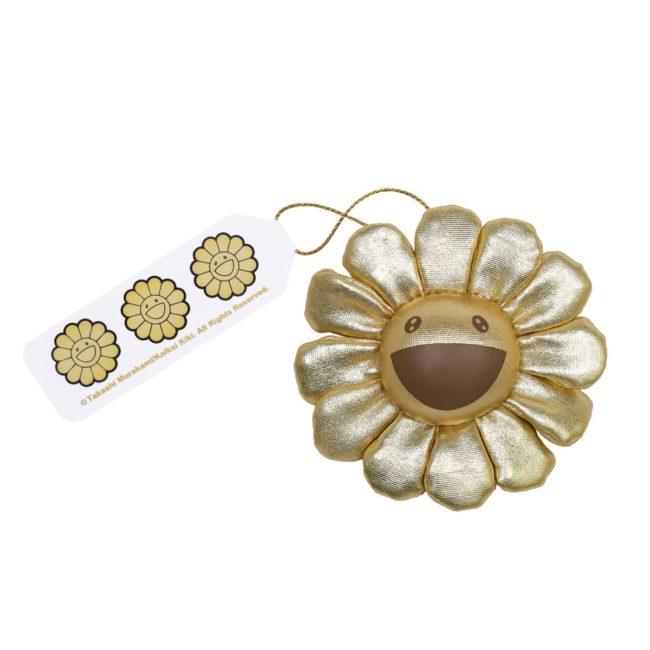 Flower Key Chain / Gold